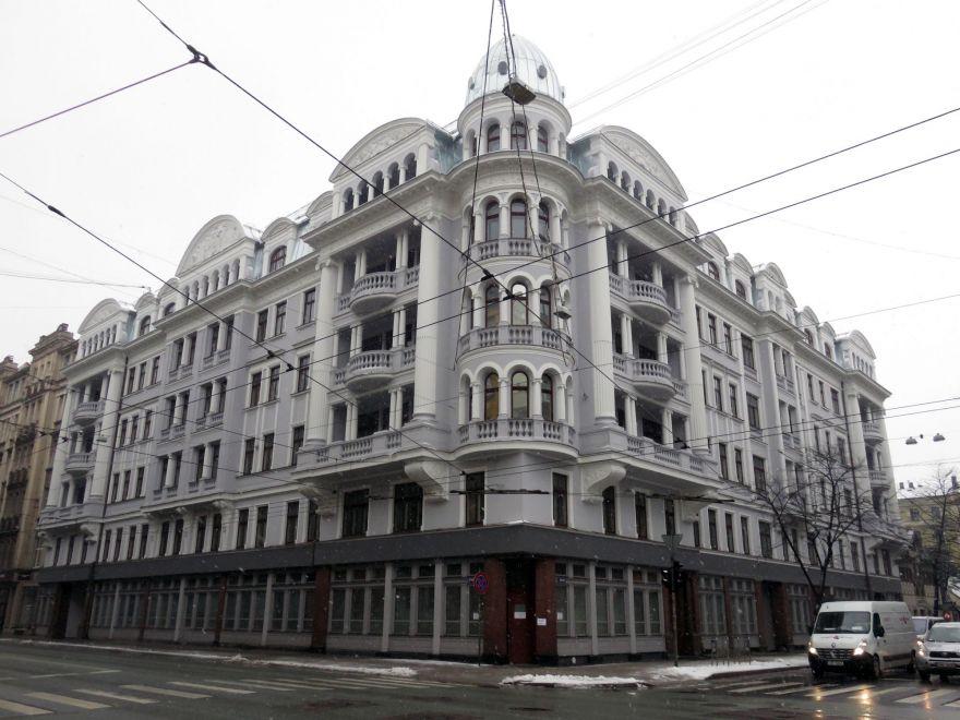 Corner House Riga